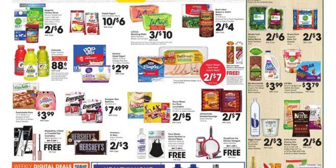 Kroger Weekly Ad Preview April April 21 - 27, 2021